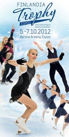 Finlandia-Trophy-Espoo