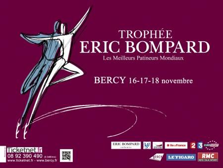 Logo Eric Bompard 2012
