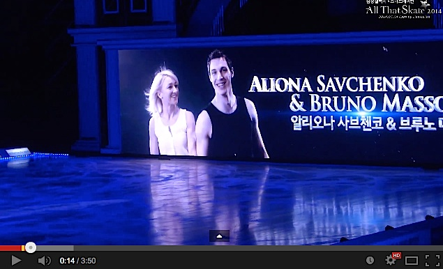 Aliona Savchenko und Bruno Massot All that Skate 2014 Happy