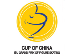 logo cochina