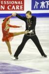 Paare: Ekaterina BORISOVA , Dmitry SOPOT (RUS) 60.29