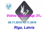 volvo-cup-2016