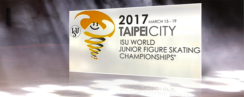 Juniorenweltmeisterschaft 2017 Taipeh/Taiwan
