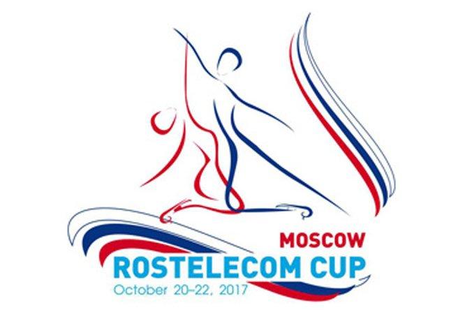 Rostelekom2017