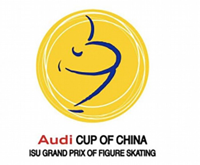 china cup-audi