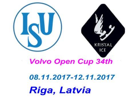 Riga-2017