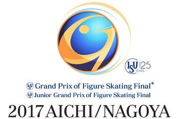 gp-final-jpn-nagoya-2017