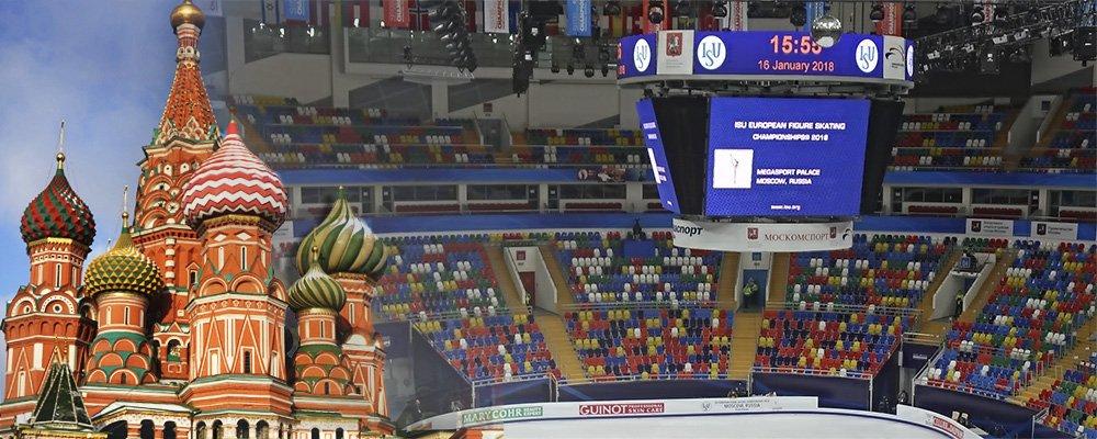 Europameisterschaften 2018 in Moskau
