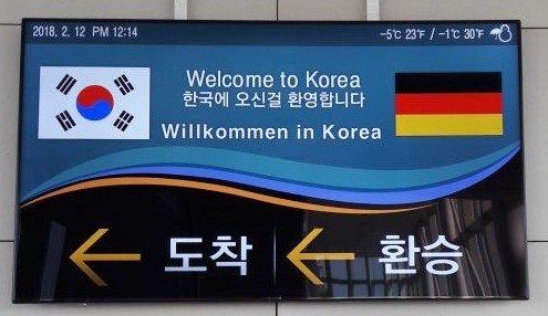 welcome süd korea