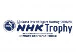 NHK Trophy 2019